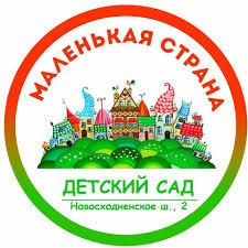 Маленькая Страна Химки: частный детский сад (садик) в сходне, зеленоград.,